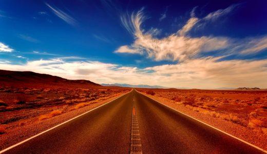 「一層努力する」って英語で何ていう? go the extra mileの意味