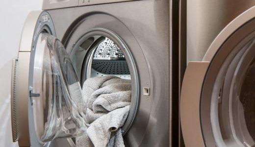"""「2回洗濯機回した」は英語で何ていう?:""""do a load of laundry""""の意味"""