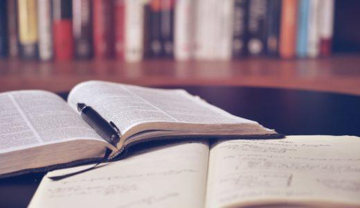 英語学習におすすめなカシオの電子辞書:2021年モデル