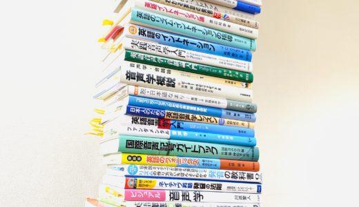 【中・上級者向け35冊】英語の発音向上におすすめの本・音声学書籍・参考書レビュー
