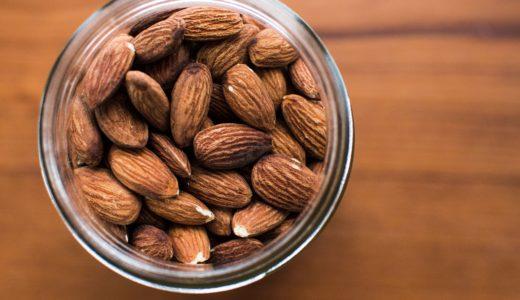 【上級者でも盲点】almond の /l/ は発音されるか?