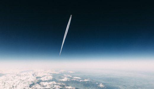 【ニュアンスの違い】単数形 sky と複数形 skies の違い