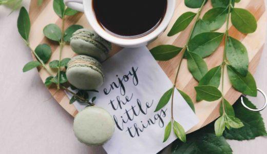 coffee の発音は /kɔːfi/ か /kɑːfi/ か
