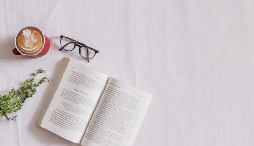 【おすすめ英語ネイティブ向け英英辞典】絶対お気に入り登録したい無料オンライン辞書