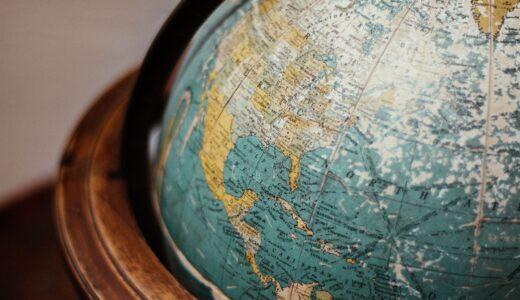 【英語の地域アクセント】IDEA (International Dialects of English Archive)で世界の発音を聴く