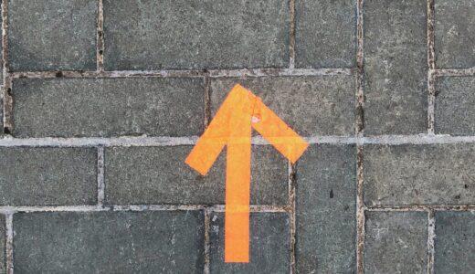 「壁をよじ登る」って英語で何ていう? scale の意味