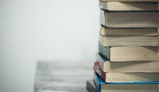【無料英和・和英辞典】おすすめはルミナス英和・和英辞典オンライン(研究社)の1択!