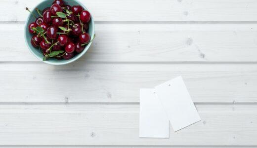 「良い物を入念に選ぶ」って英語で何ていう? cherry-pickの意味