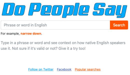 【完全ガイド】英文検索ツール Do People Say の使い方:ネイティブ表現チェックにおすすめ