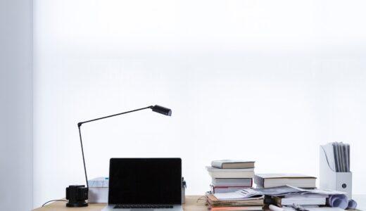 【SLAはじめの1冊におすすめ】外国語学習に成功する人、しない人 ― 第二言語習得論への招待:白井恭弘著