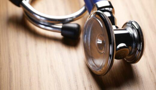 【基礎疾患は英語で?】underlying health conditionsの意味