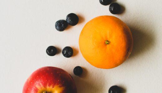 【全く別の2つのもの】compare apples and orangesの意味とは