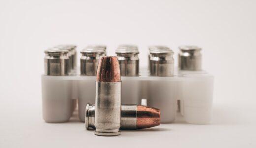 【問題解決の特効薬】magic bulletの意味とは